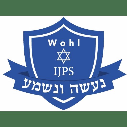 Wohl Ilford Jewish Primary School