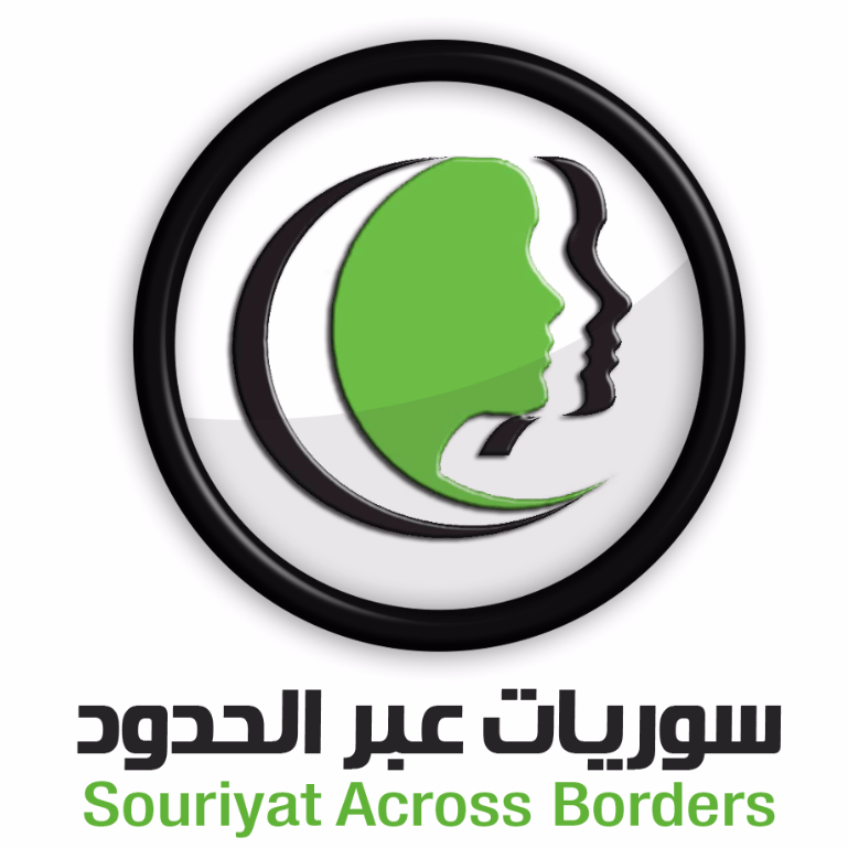 Souriyat Across Borders