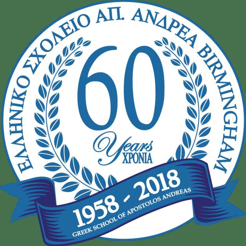Greek School of Apostolos Andreas - Birmingham
