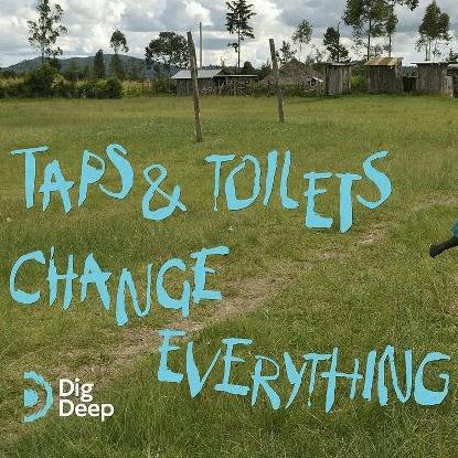 Dig Deep Kenya 2019 - Georgia Smith