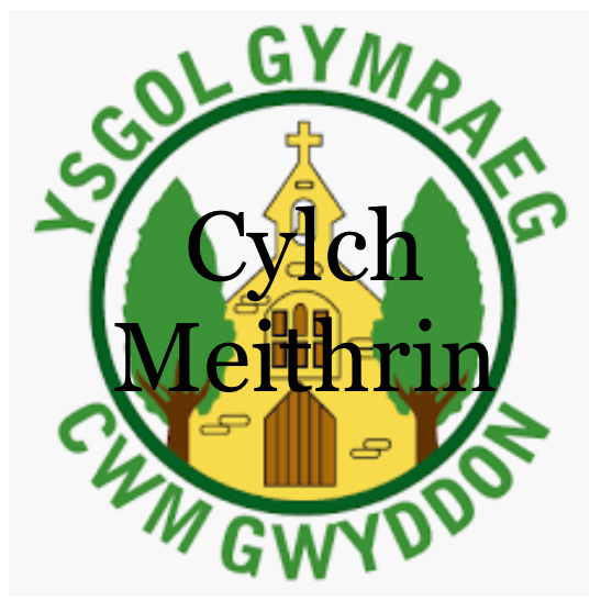 Cylch Meithrin Cwm Gwyddon