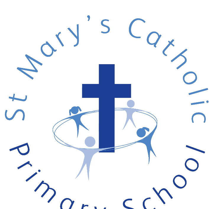 St Mary's Catholic Primary School - Brierley Hill