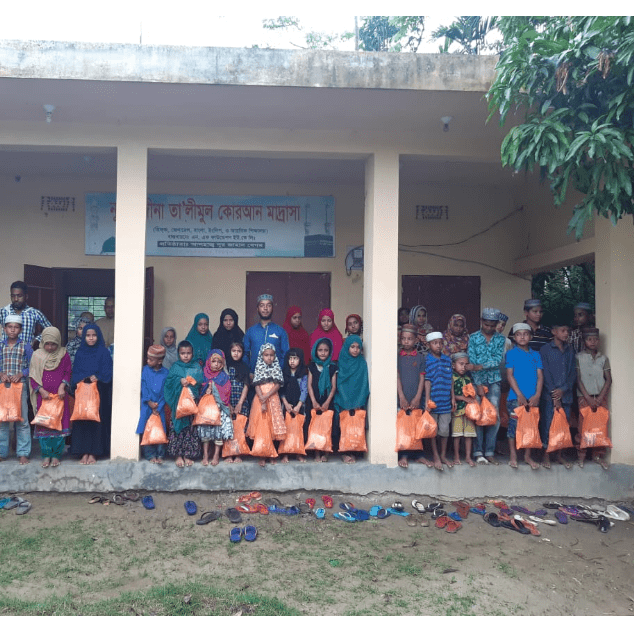 Complete A School In Bangladesh - Tayibah Ahmed