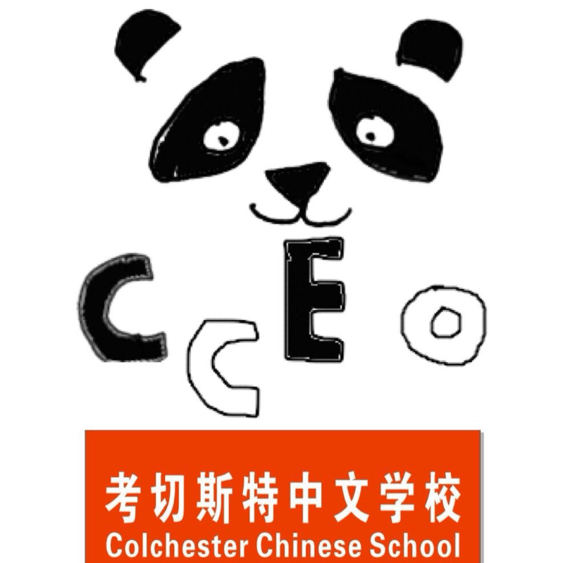 Colchester Chinese School