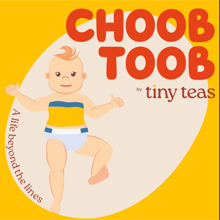 Tiny Teas Trust