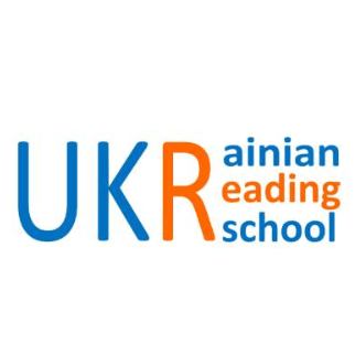 Reading Ukrainian School