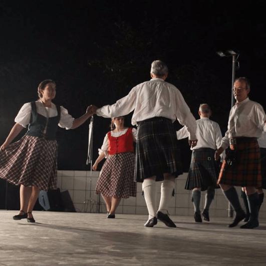 Aurora Scottish Dance and Music