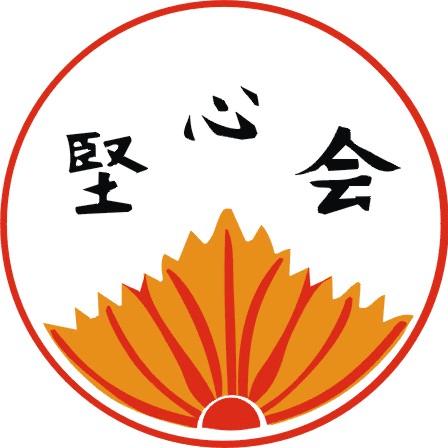Aikido Kenshinkai