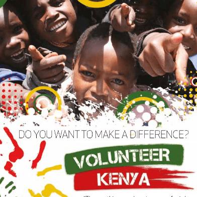 Kenya 2017 - Sophie Monahan