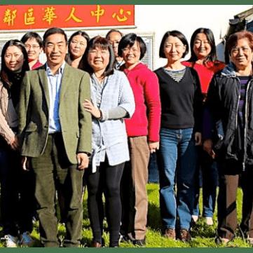 Harlow Chinese School