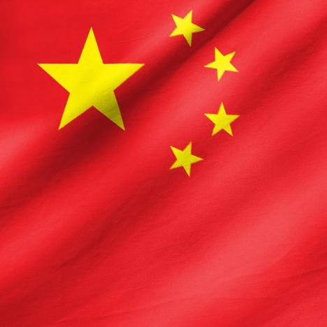 Project trust China 2018 - Madeleine Sautelle