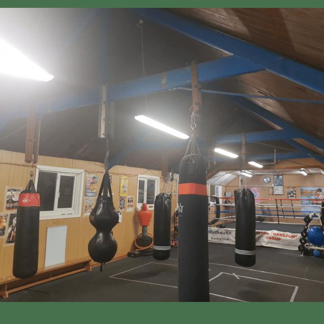 Huthwaite Amateur Boxing Club