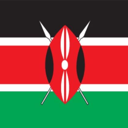 World Challenge Kenya 2018 - Holly McGee