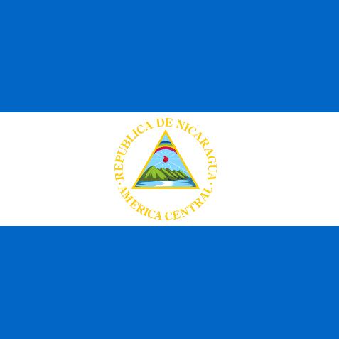 World Challenge Nicaragua 2018 - Becky Everett