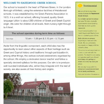 Hazelwood Greek School