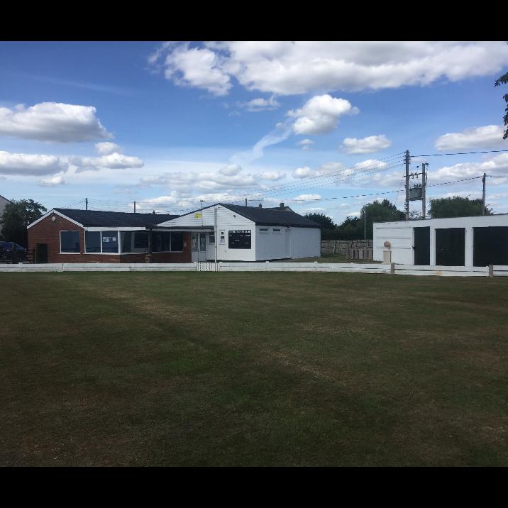 Ilton Cricket Club