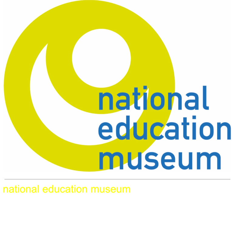 The National Education Museum