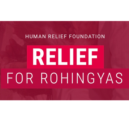 Rohingya Emergency - for Human Relief Foundation