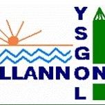 Ysgol Llannon