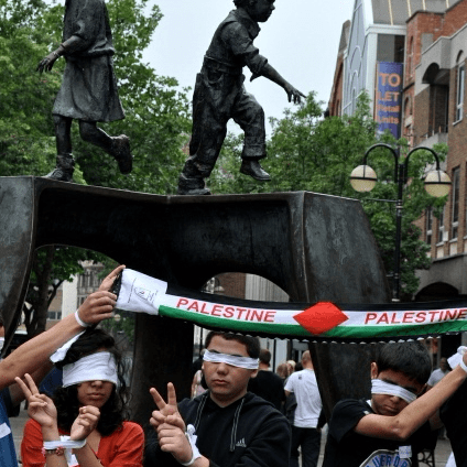 Northampton AlBireh Palestine Friendship Association (NABPFA)