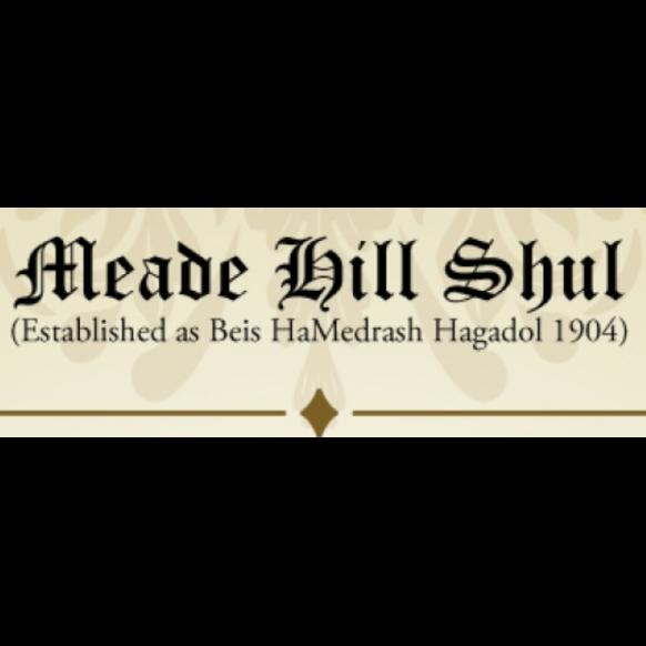 Meade Hill Shul