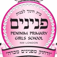 Peninim School