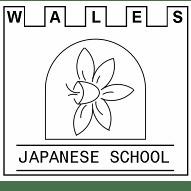 Wales Japan Club