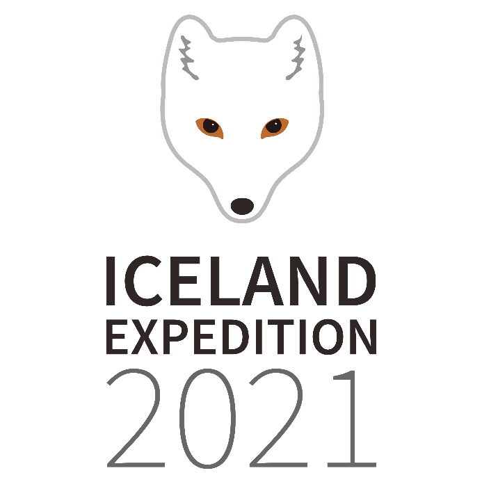 Iceland Expedition University of Glasgow - 2021