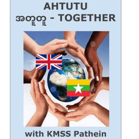 Ahtutu