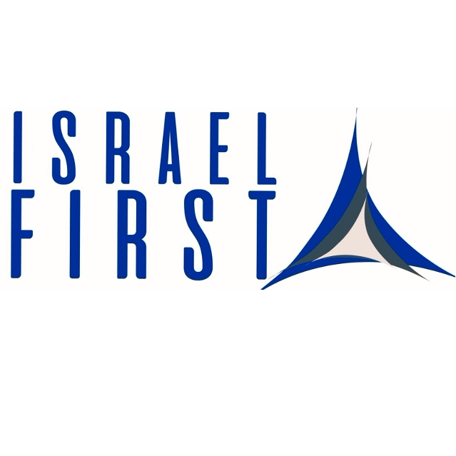 Israel First TV Programme