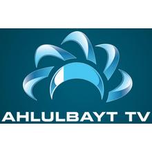 Ahlulbayt Foundation