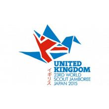 World Scout Jamboree Japan 2015 - Emma Nolan