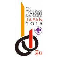 Scout World Jamboree 2015 - Kyra Wardle