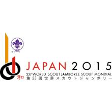23rd World Scout Jamboree Japan 2015 - Libby Hendry
