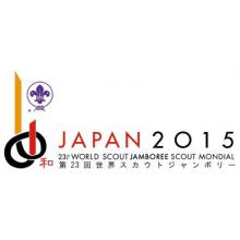 World Scout Jamboree Japan 2015 - Patrick Milne