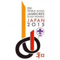 World Scout Jamboree Japan 2015 - Aiko Burke