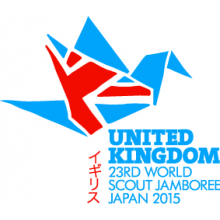 World Scout Jamboree Japan 2015 - Frankie Woolf