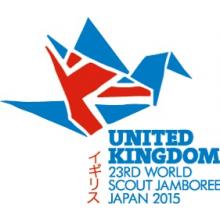 World Scout Jamboree Japan 2015 - Dai and Geth , Mid-Wales