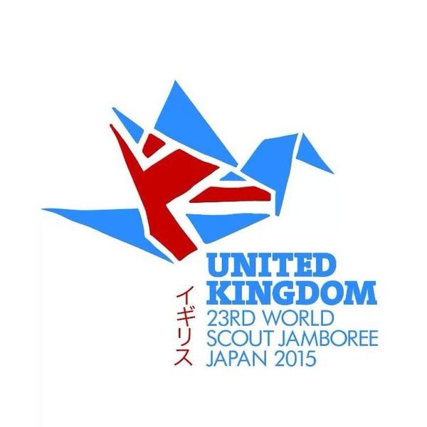 World Scout Jamboree 2015 Japan - Joanne Clayton