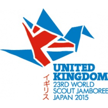 World Scout Jamboree Japan 2015 - Kirsty Molloy