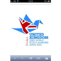 World Scout Jamboree Japan 2015 - Kelly Young