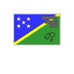Volunteer Nursing Solomon Island 2014 - Bryony Reeve and Rachel Manson