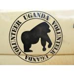 Volunteer Uganda 2014  - Laura Lofts