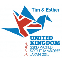 World Scout Jamboree Japan 2015 - Tim and Esther