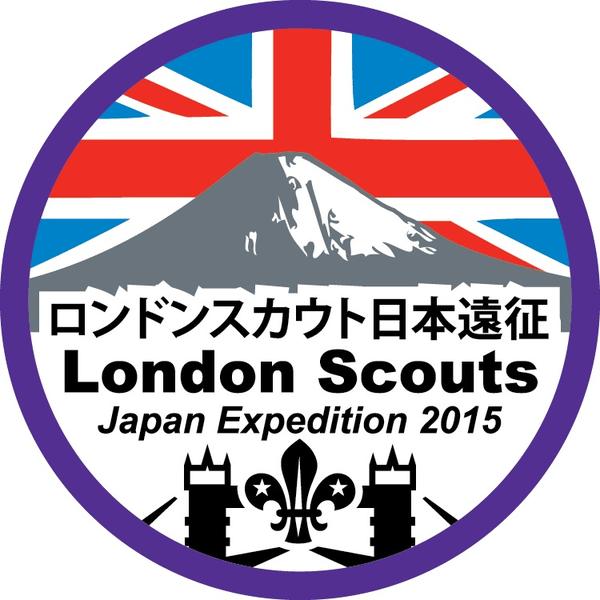 World Scout Jamboree Japan 2015 - Sarah Allaway