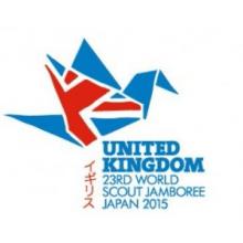 World Scout Jamboree Japan 2015 - Lotte Ridley