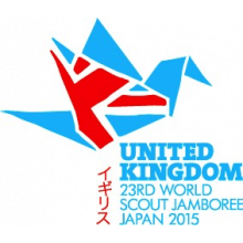 World Scout Jamboree Japan 2015 - Mags Medler