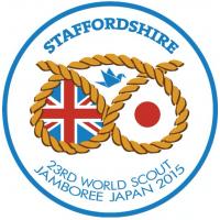 World Scout Jamboree Japan 2015 - Elisha Lycett