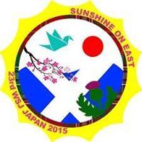 World Scout Jamboree Japan 2015 - Jennifer Dobie