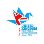 World Scout Jamboree Japan 2015 - Rhiannon Morris-Todd